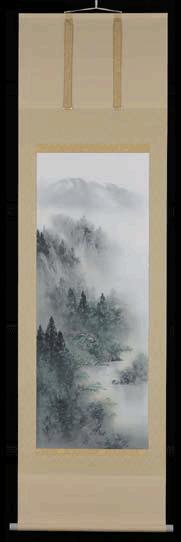 P15 6-053