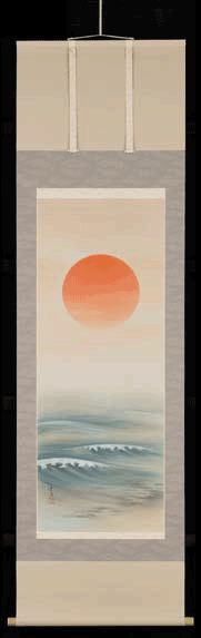 P28 6-113