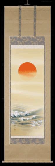 P28 6-114