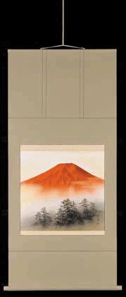 P33 6-136