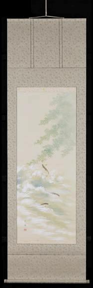 P46 6-197