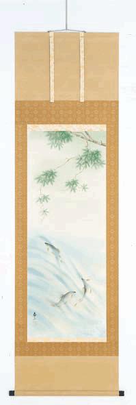 P46 6-198