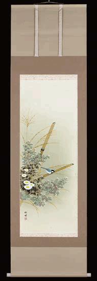 P68 6-299