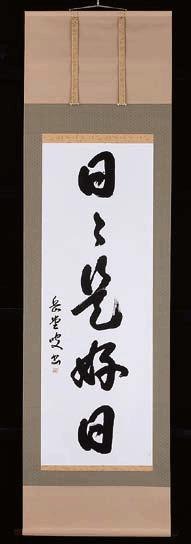 P71 6-309